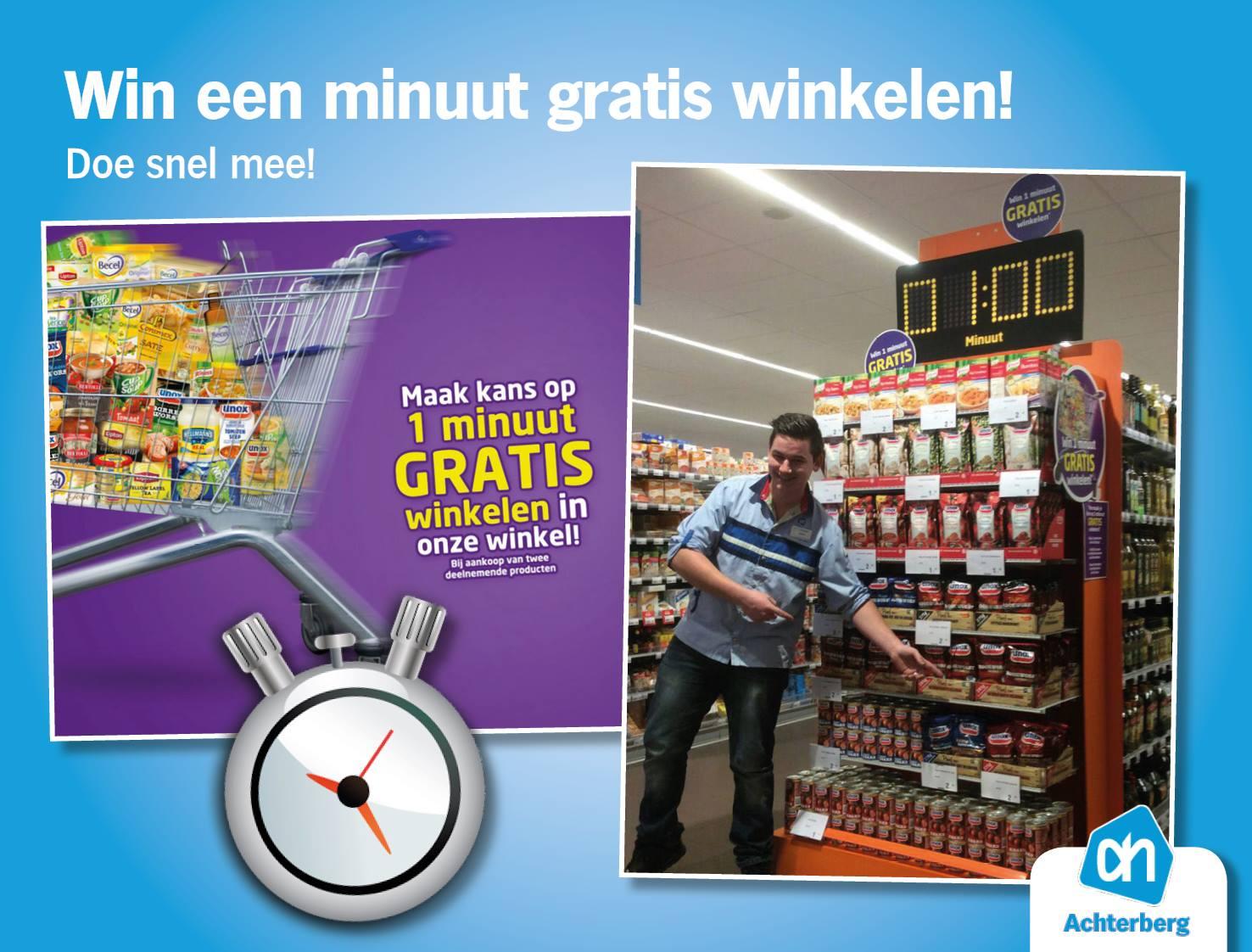 Win een minuut gratis winkelen!