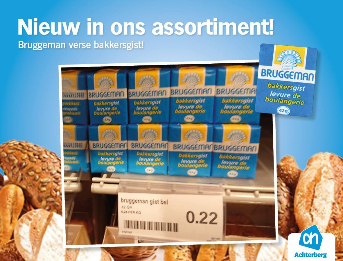Nieuw in ons assortiment: Bruggeman verse bakkersgist!