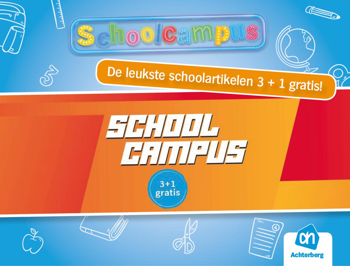 Heb jij onze te gekke Schoolcampus al gezien?